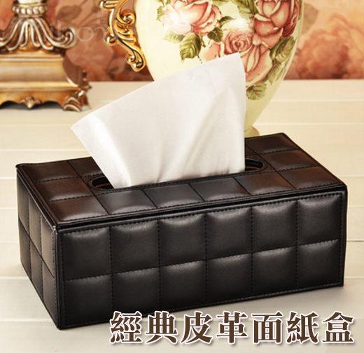 經典款 皮質桌上面紙盒 收納盒 紙巾盒 衛生紙盒 (預購 7-14天)