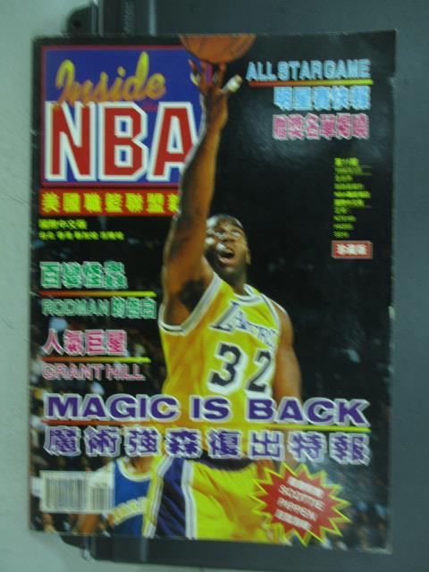 【書寶二手書T1/雜誌期刊_QLO】NBA美國職籃聯盟_第11期_魔術強森復出特報等