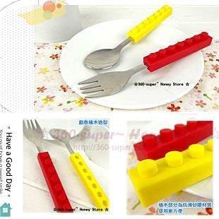 =優生活=創意家居 樂高積木系列 叉勺/湯匙 餐具套装 兒童餐具 環保餐具 (一套兩入)