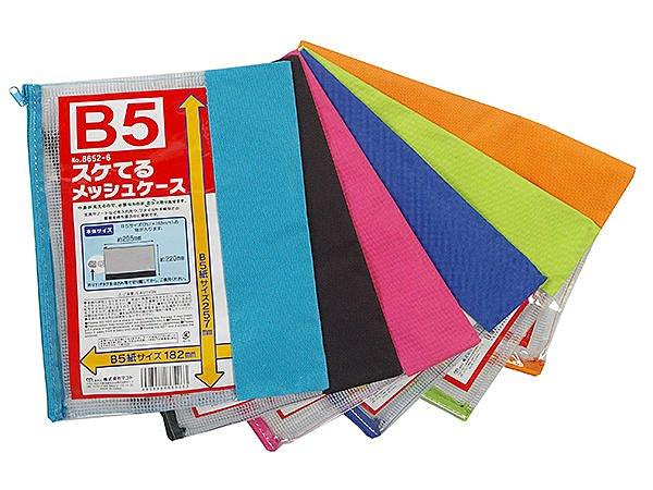 BO雜貨【SV3516】日本設計 B5 彩色拉鏈袋 旅行隨身萬用束口袋 雜物收納袋 文件收納