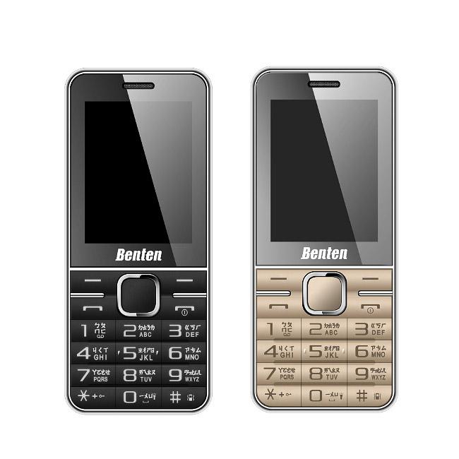 BENTEN W168 3G 直立式雙卡雙待/無相機/無記憶卡/軍人機/可換電池◆送專用腰掛皮套