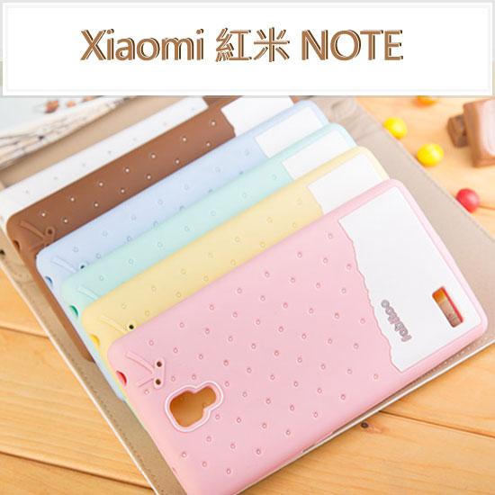 【熱銷品】紅米 NOTE MIUI Xiaomi 小米 冰淇淋軟套 /卡通/手機套/保護殼/手機殼/軟殼/背蓋
