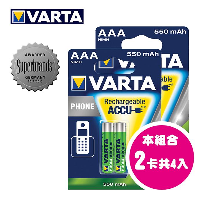 VARTA電話專用充電電池4號(AAA)58397-4 (4入裝)