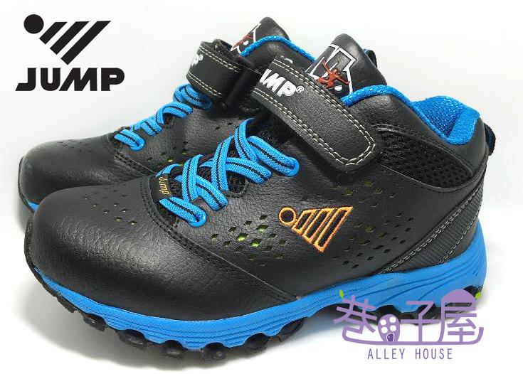 【巷子屋】JUMP 將門 男童牛皮輕量壁震籃球鞋 防臭鞋墊 [6053B] 黑藍 超值價$590