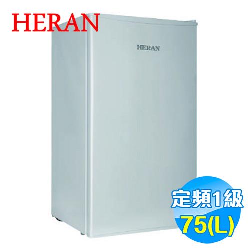 禾聯 HERAN 70L 單門小冰箱 HRE-0712