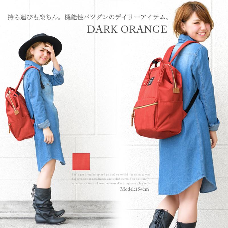 日本直送 第二代 新款 Anello 大口包 /後背包 超大容量 經濟又實惠 (L 號)