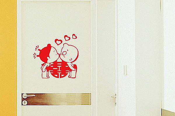 BO雜貨【SP1807】創意囍字壁貼 結婚 可移動壁貼 牆貼 背景貼 時尚組合壁貼 三個愛心