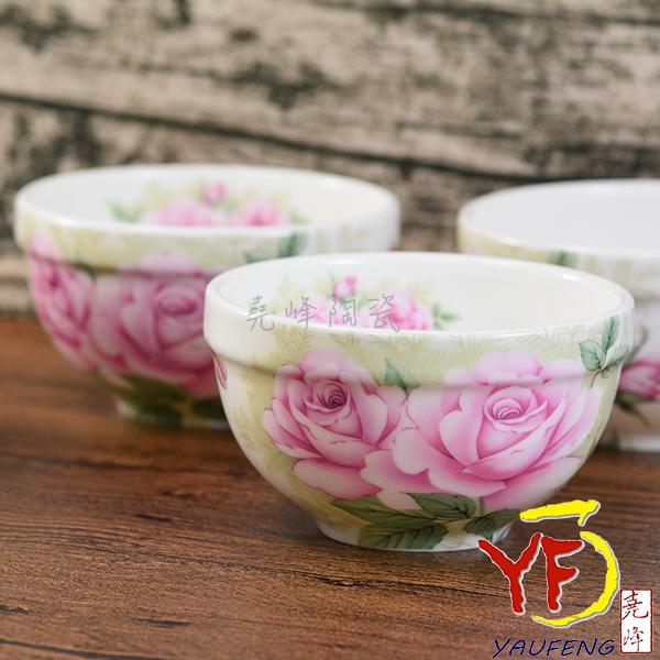 ★堯峰陶瓷★韓國 韓式飯碗 4吋骨瓷碗 粉玫瑰 單入