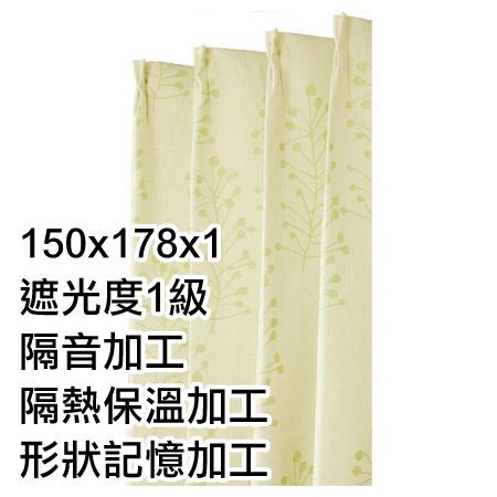 隔熱隔音窗簾 MIST3 GR 150X178X1