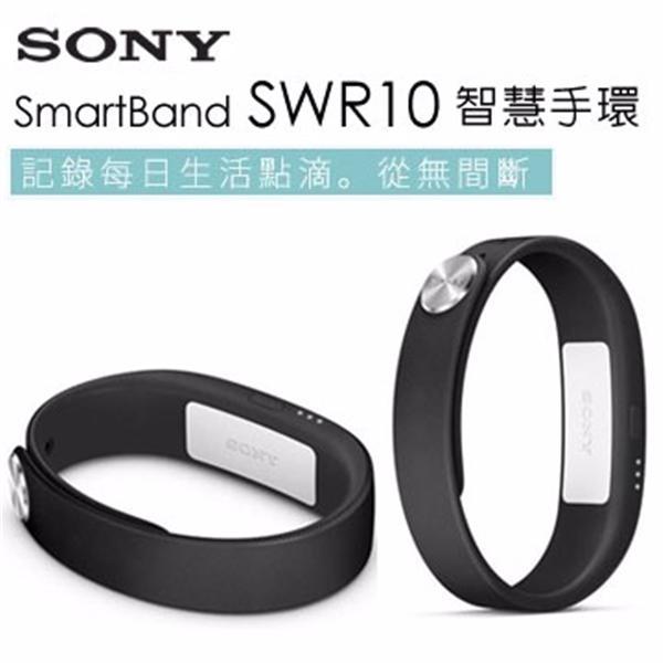 SONY SmartBand SWR10 智慧手環