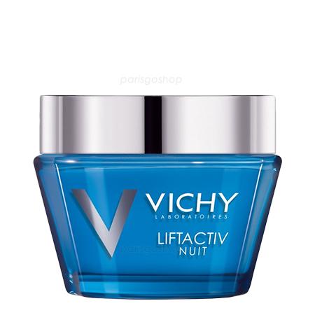 Vichy 薇姿 R 激光賦活再生晚霜  50 ml【巴黎好購】