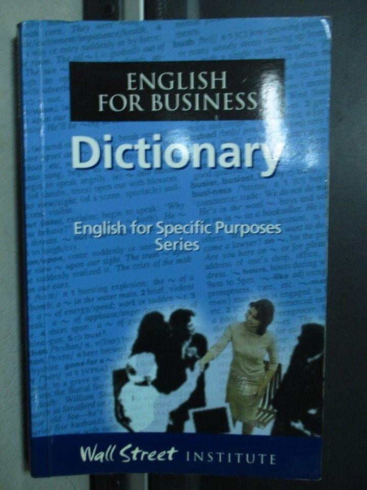 【書寶二手書T7/語言學習_OQP】English for business_Dictionary