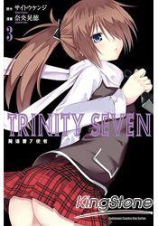 TRINITY SEVEN魔道書7使者 03