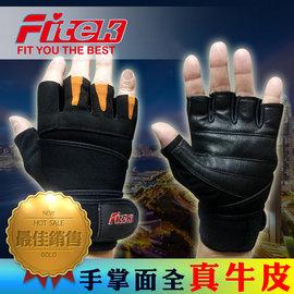 【Fitek 健身網】透氣舒適 加長護腕真皮舉重手套 (M號)/ 健身手套/重訓手套/ 運動手套☆護腕帶加強保護