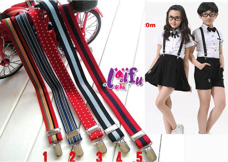 ★草魚妹★k869吊帶兒童吊帶三夾2.5cm男女背帶吊帶褲帶夾短版的,售價100元