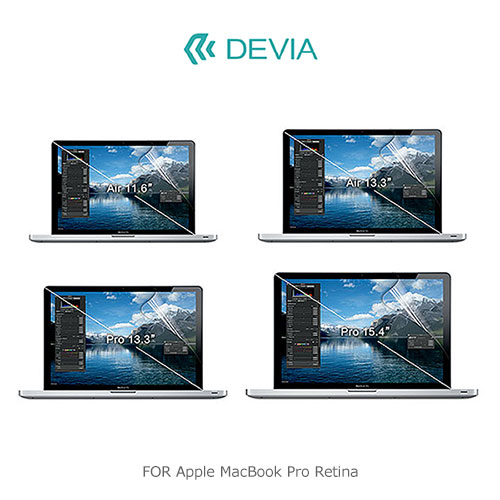 【愛瘋潮】DEVIA Apple MacBook Pro Retina 13 吋 螢幕保護貼