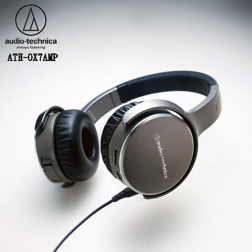 audio-technica 鐵三角 ATH-OX7AMP 內建擴大機耳罩式耳機