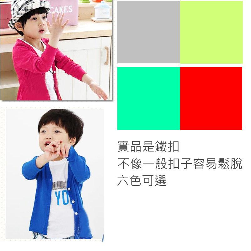 ☆傑媽童裝☆LBB純棉開襟小外套,6色可選【30860】