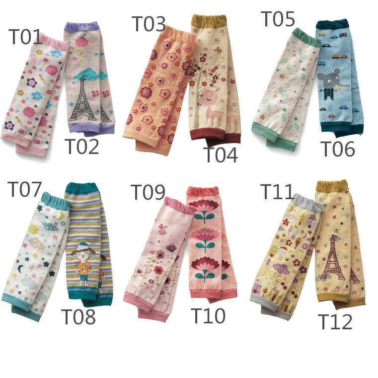 ☆傑媽童裝☆2015最新款兒童襪套.護膝【A028】