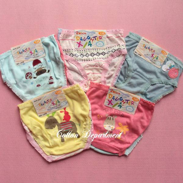 ☆傑媽童裝☆純棉小女生內褲2件組,不挑色隨機出【X06】