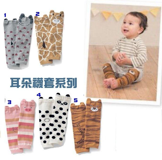 ☆傑媽童裝☆動物耳朵造型長襪套系列【A29】