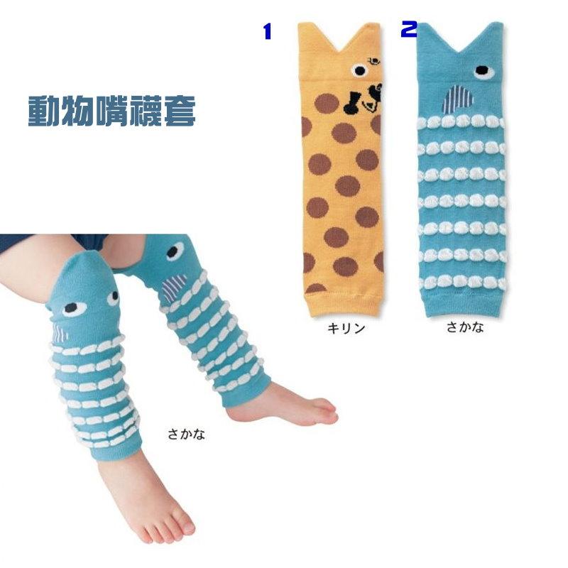 ☆傑媽童裝☆動物嘴造型長襪套系列【A32】