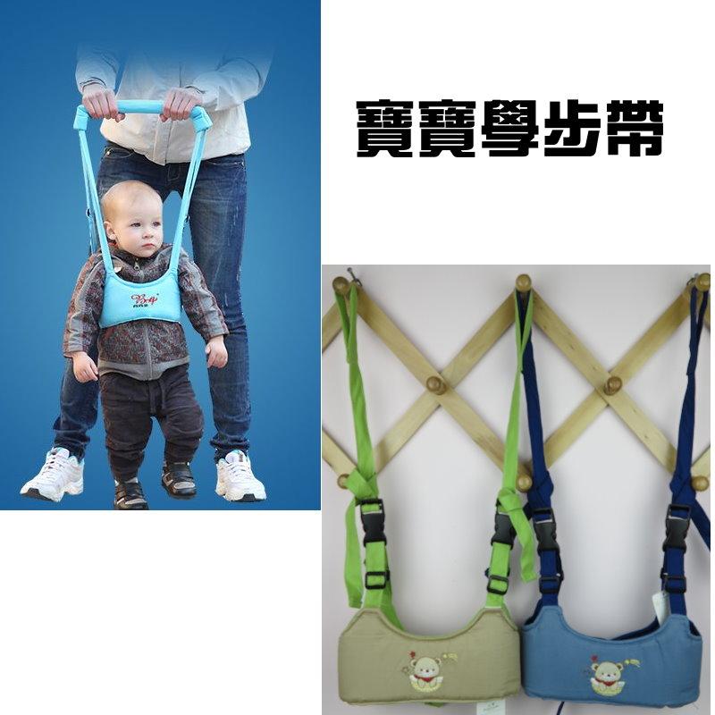 ☆傑媽童裝☆小寶寶可調式學步帶,2色可選【AA004】