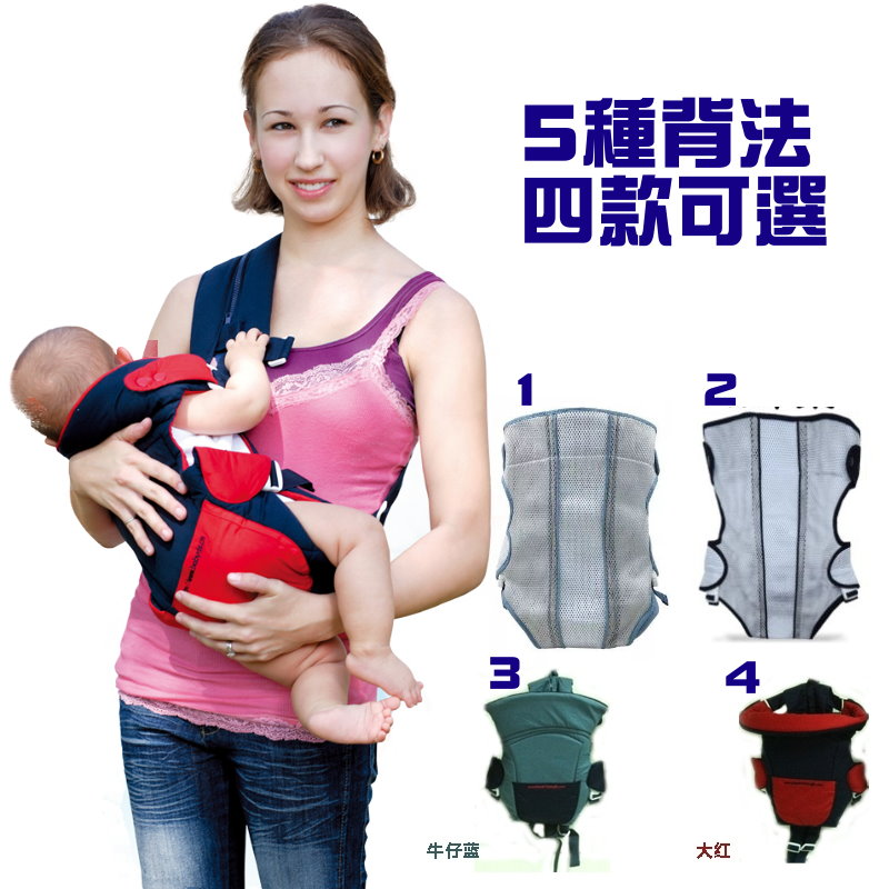 ☆傑媽童裝☆多功能四季可用嬰兒背巾,前抱橫抱5種用法【AA008】