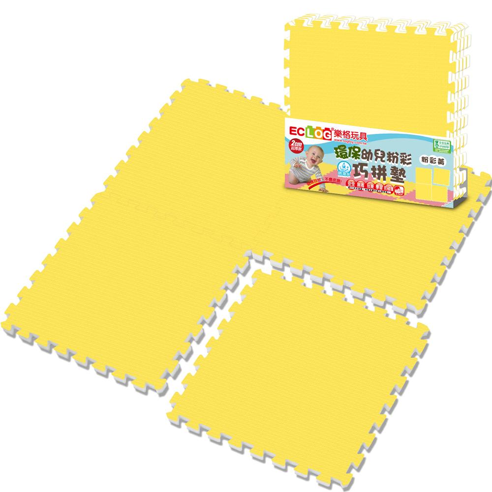 LOG 樂格玩具 環保PE棉粉彩巧拼墊-小鴨黃  (環保安全無毒)
