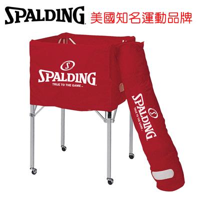 永昌文具【SPALDING】 斯伯丁 配件系列 SPB60004 紅色置球車 /台