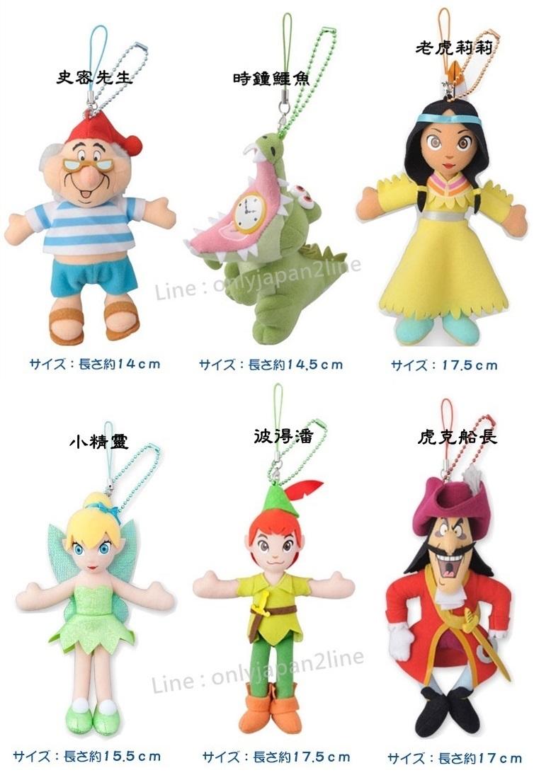 【真愛日本】12/1販售-樂園限定珠鍊別針娃   共六款  迪士尼 樂園限定 小精靈  小飛俠 彼得潘   預購