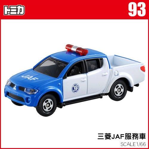 《TOMICA火柴盒小汽車》TM093 三菱JAF服務車