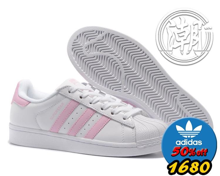 歲末出清Adidas SuperstarII 80S 街頭經典 愛迪達 金標 粉紅 復古百搭 男女 情侶鞋 休閒鞋【T134】