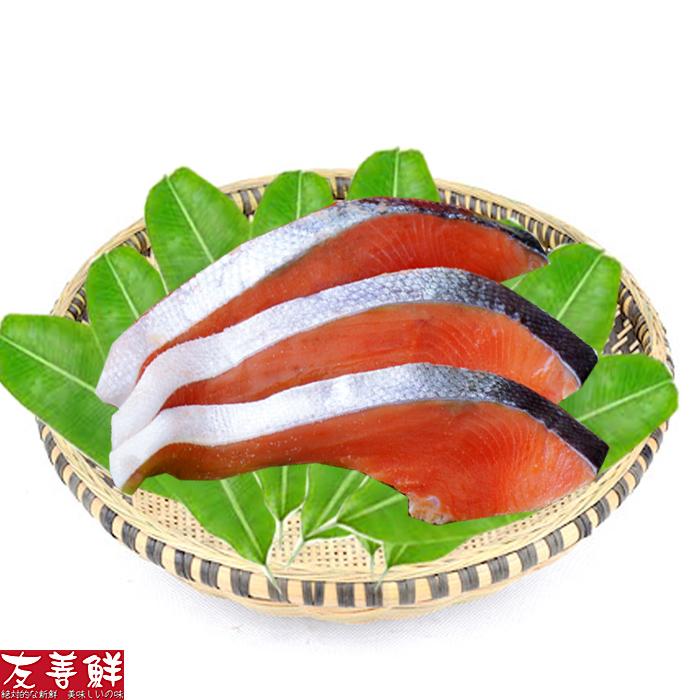 【友善鮮】薄鹽鮭魚片1包組( 300g±10%/3片/包 )1010000008(冷凍商品)