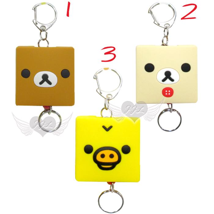 拉拉熊懶懶熊懶妹小雞鑰匙圈鎖圈伸縮證件帶易拉扣 3選1 33193529*JJL*
