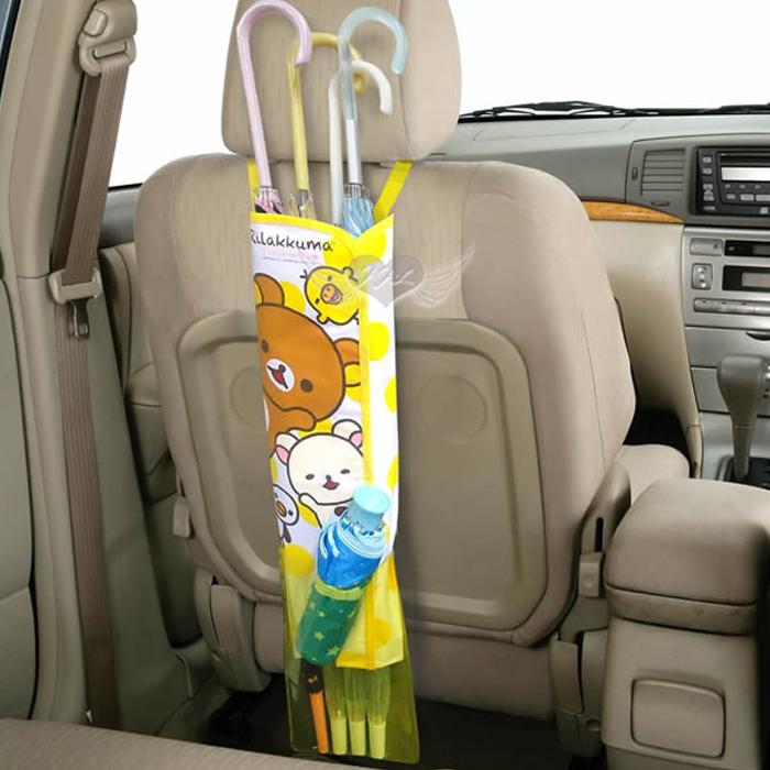 拉拉熊懶懶熊汽車用品雨傘套雨傘收納袋 504090*JJL*