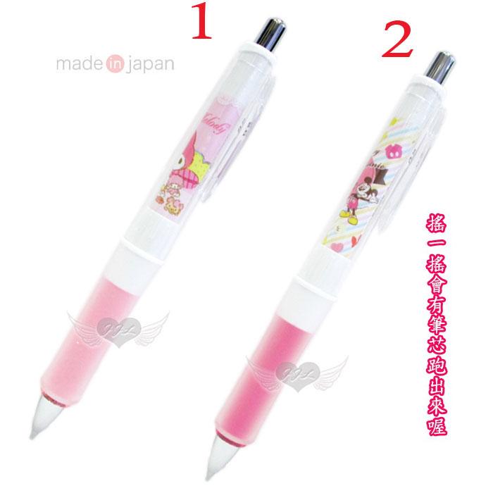 日本製美樂蒂米妮搖搖筆自動筆自動鉛筆Dr.Grip減壓設計 2選1 70486765*JJL*