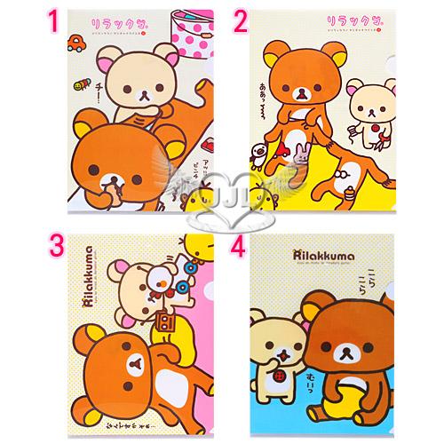 *JJL*日本製懶懶熊A4文件夾資料夾檔案夾L夾 4選1  13455428