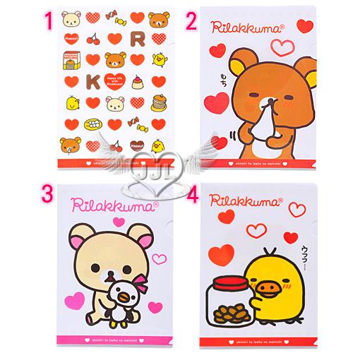 *JJL*日本製懶懶熊懶妹小雞愛心A4文件夾資料夾檔案夾L夾 4選1  13494274