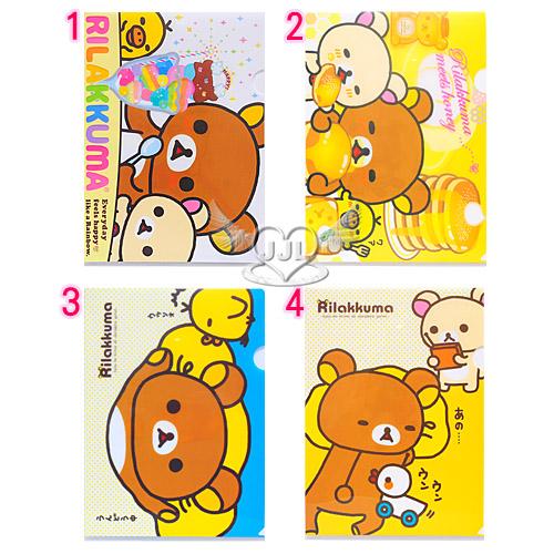 *JJL*日本製懶懶熊A4文件夾資料夾檔案夾L夾 4選1  13533201