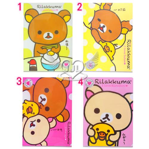 *JJL*日本製懶懶熊A4文件夾資料夾檔案夾L夾 4選1  13554664