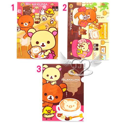 *JJL*日本製懶懶熊巧克力咖啡A4文件夾資料夾檔案夾L夾 3選1  13562874