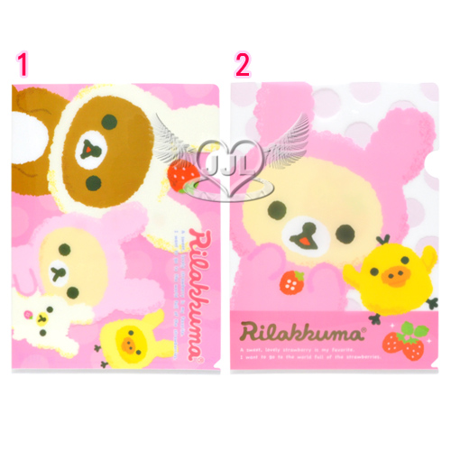 *JJL*日本製懶懶熊草莓A4文件夾資料夾檔案夾L夾 2選1  13566414