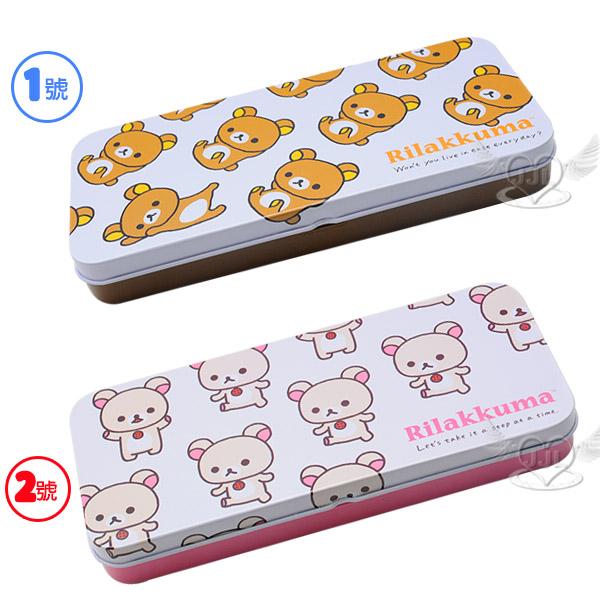 拉拉熊懶懶熊懶妹鐵鉛筆盒 2選1  15026610*JJL*