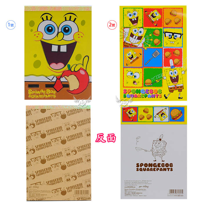 日本製海綿寶寶便條紙(M) 2選1  70616102*JJL*