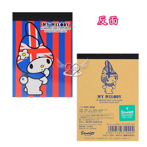 日本製美樂蒂便條紙英國國旗(S)  319094*JJL*