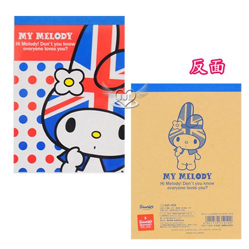 日本製美樂蒂便條紙英國國旗(L)  319100*JJL*