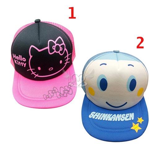 HELLO KITTY新幹線兒童帽子網帽適合頭圍50-54cm 2選1  02098148*JJL*