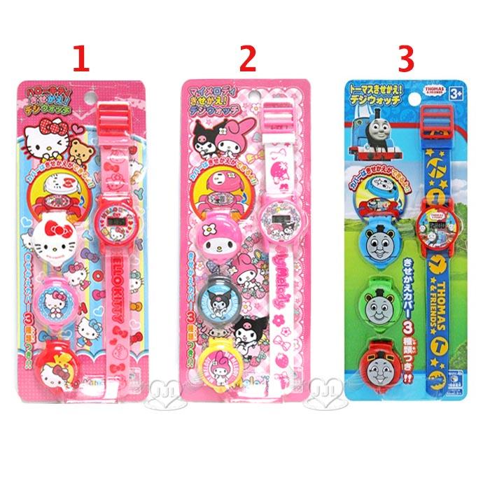 HELLO KITTY美樂蒂湯瑪士兒童錶兒童手錶電子錶卡通錶附3款錶蓋  3選1  13011432*JJL*