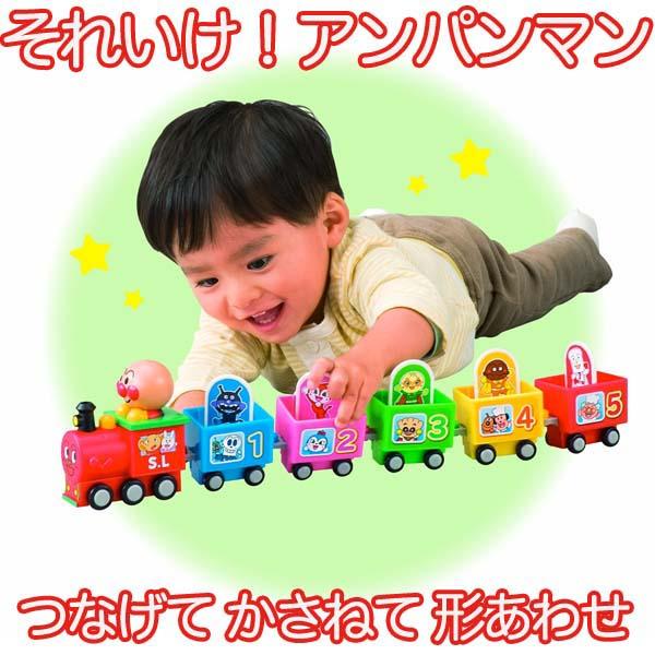 麵包超人連結車火車知育玩具認識數字形狀顏色  310568*JJL*
